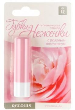 """Professional Гигиен.помада """"Губки-неженки"""" роз.отт. 3,7г РБ608-12"""