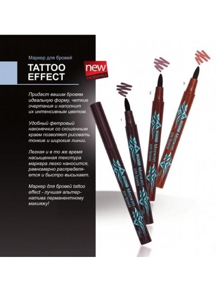 Маркер для бровей LUXVISAGE tattoo effect ® 01 тон, черно-коричневый