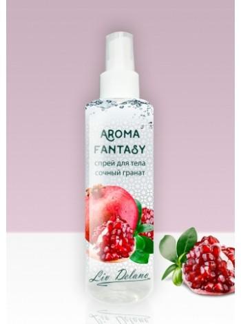 "Aroma Fantasy Спрей для тела ""Сочный гранат"", 200мл"