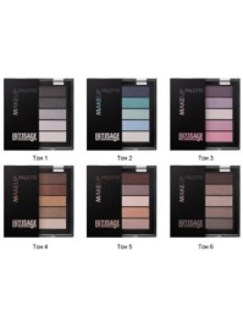 Тени для век LUXVISAGE Make up palette ® Тон 2