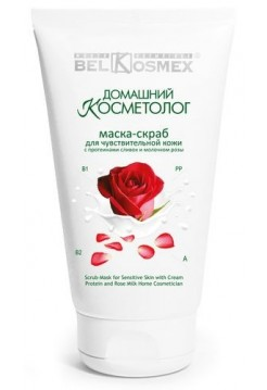 маска-скраб для чувствительной кожи с протеинами сливок и молочком розы Домашний косметолог 100