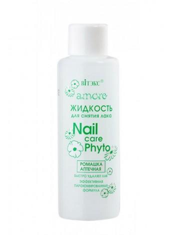 AMORE Жидкость для снятия лака Nail Care Phyto Ромашка аптечная,100 мл.