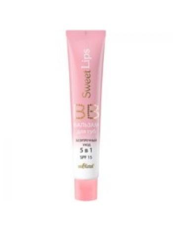 ВВ-Бальзам для губ безупречный уход 5 в 1 (туба 15 мл Sweet lips)