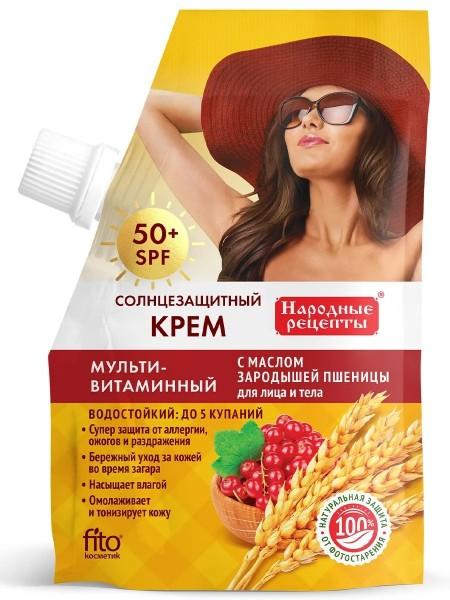 Солнцезащитный КРЕМ для ЛИЦА и ТЕЛА Мультивитаминный 50 SPF 50/20