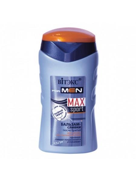 FOR MEN MAX Sport БАЛЬЗАМ-СЛИВКИ после бритья для сухой и чувствит. кожи, 150 мл.