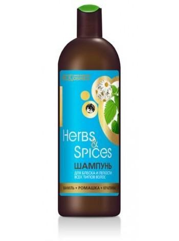 шампунь для блеска и легкости всех типов волос ваниль ромашка крапива Herbs&Spices 500