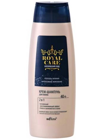 КРЕМ-ШАМПУНЬ для волос 2 в 1 (400 мл Royal Care)