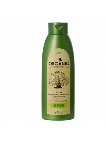 Легкий кондиционер-молочко с фитокератином для всех типов волос (500 мл ORGANIC)