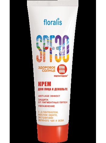 Крем для лица и декольте SPF 30 50г Здоровое солнце