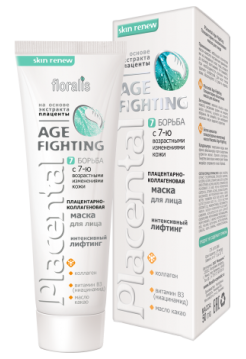 Placental Age-Fighting Плацентарно-коллагеновая маска для лица 50г
