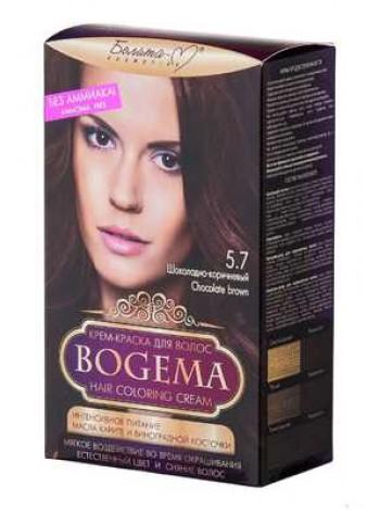 Крем-краска для волос серии BOGEMA №5.7 шоколадно-коричневый