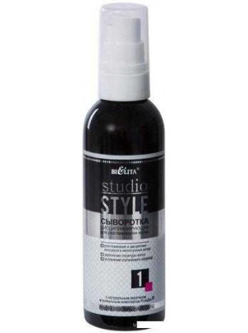Сыворотка дисциплинирующая для разглаживания волос (100 мл ПЛ Studio Style)