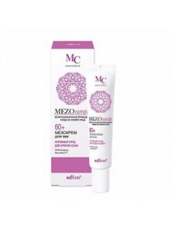 МЕЗОКрем для век 60 + Активный уход для зрелой кожи (туба 20 мл MEZOcomplex 60+)
