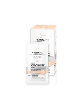 PHARMACOS Скраб для лица с биокомпонентами нежное очищение 10 саше по 10 мл.