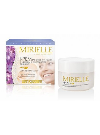 крем для жирной кожи с цинком и экстрактом дрожжей безупречная кожа Mirielle 48