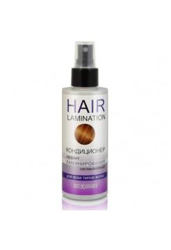 кондиционер эффект ламинирования несмываемый для всех типов волос HAIR LAMINATION 145 мл