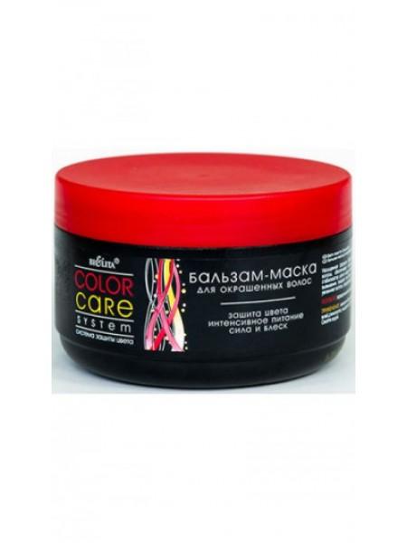 Бальзам-маска для окрашенных волос (350 мл Color Care)