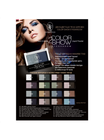 "Тени для век т.м. TF ""Color Show Eyeshadow, тон 201 ""Белый и черный"""