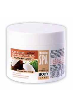 (Slimming SPA ) BODY BUTTER крем-масло д/тела экстра-питание (300 мл BODY)