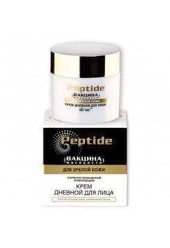 """Peptide """"Вакцина молодости"""" для зрелой кожи КРЕМ ДНЕВНОЙ для лица ,45мл. в коробочке"""