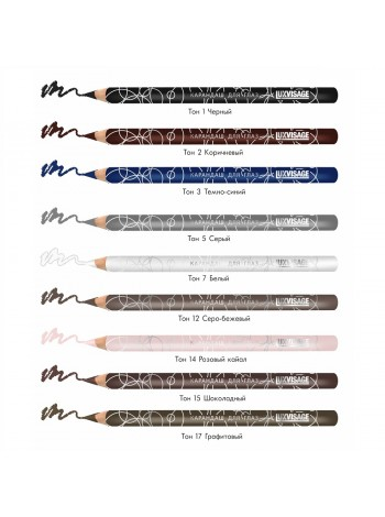 Карандаш для глаз LUXVISAGE ® Тон 7 бел.перлам.