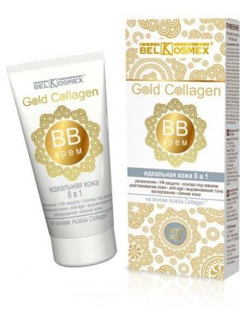 ВВ-крем идеальная кожа 8 в 1 Gold Сollagen 30