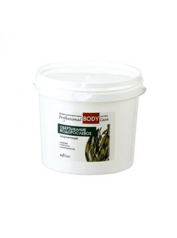 ОБЕРТЫВАНИЕ водорослевое моделирующее 1,0 кг