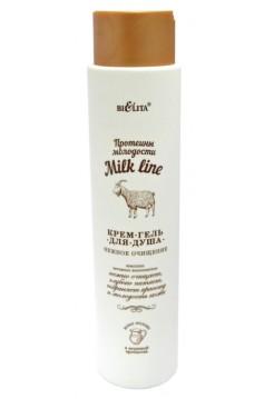 Крем-гель для душа Нежное очищение (400 мл Протеины молодости Milk line)
