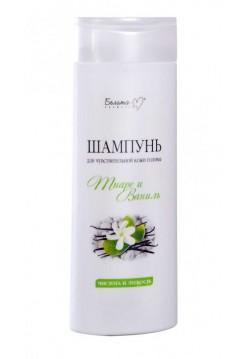 """Шампунь для чувствительной кожи головы """"Тиаре и ваниль"""" 400 г"""