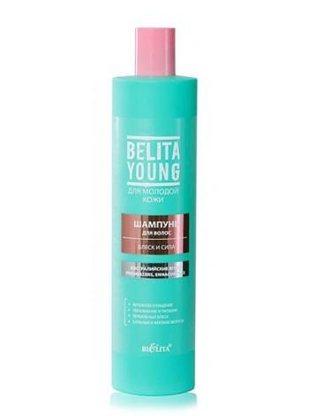 Шампунь для волос Блеск и сила (400 мл Belita Young)