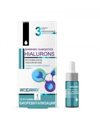 дневная сыворотка мгновенное увлажнение ревитализирующий эффект HIALURONS 10