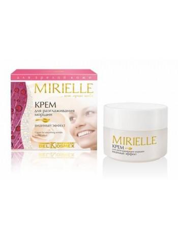 крем для разглаживания морщин видимый эффект Mirielle 48