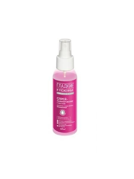 Спрей-ламинирование с маслами для всех типов волос Несмываемый(100 мл ГЛАДКИЕ и УХОЖЕННЫЕ)