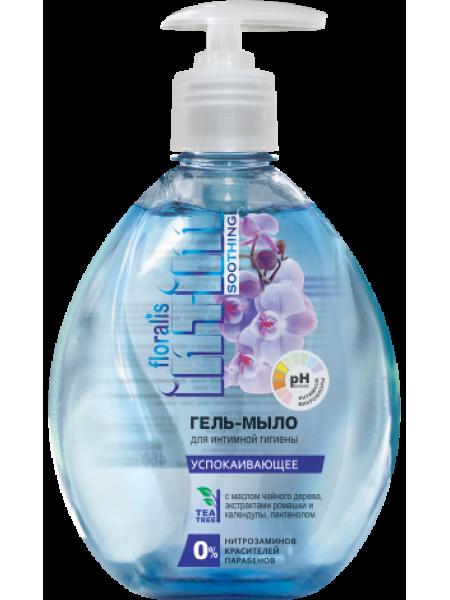 Гель-мыло для интимной гигиены 460г Intim