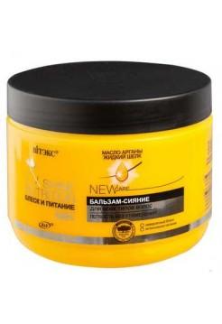 БЛЕСК и ПИТАНИЕ Бальзам-сияние Масло арганы+жидкий шелк д/всех типов волос,500мл.