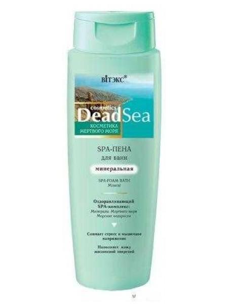Косметика Мертвого моря SPA-Пена для ванн минеральная,400мл.