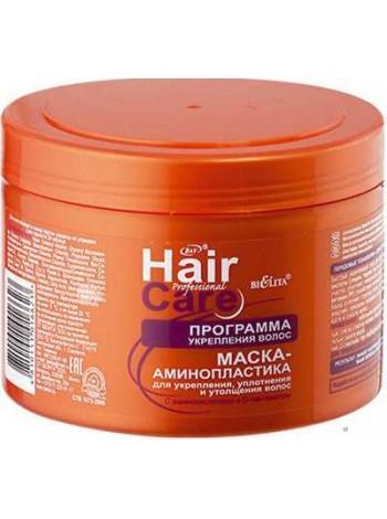 МАСКА-АМИНОПЛАСТИКА для укрепл. уплотн.и утолщ. волос (500 мл ПЛ НС Програм.укр.волос)