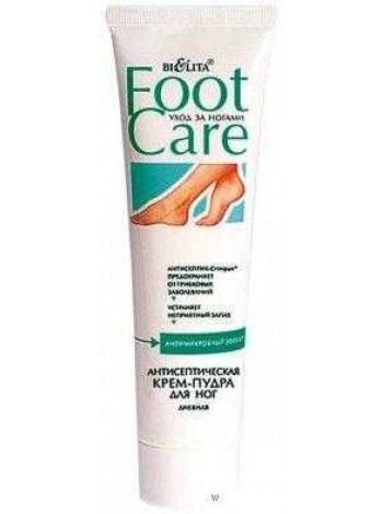 Крем-пудра антисептическая для ног 100 мл (туба) FC