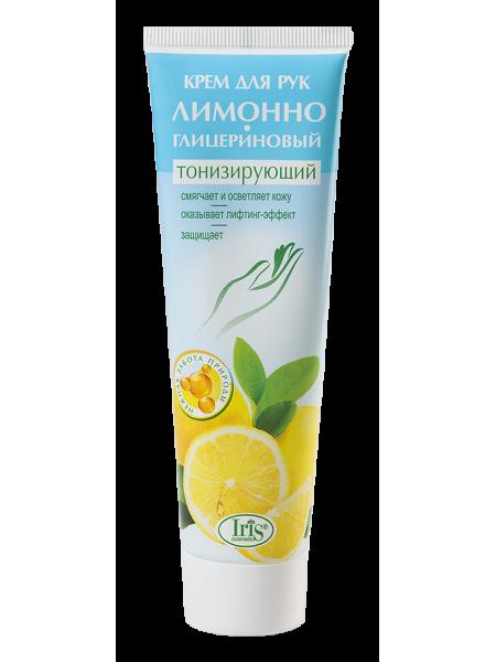 """Крем для рук """"Лимонно-глицериновый"""" смягчающий"""