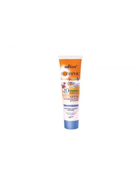 Крем солнцезащитный для детей водостойкий SPF 20 (туба 100 мл Солярис )