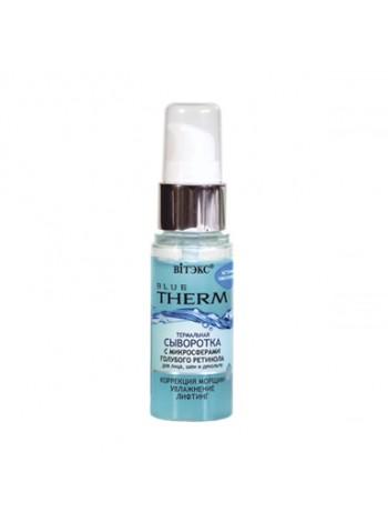 Blue Therm /Сыворотка терм. д/ лица, шеи и дек. (30мл)