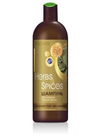 шампунь для объема тонких волос лавр душистый лен фиалка Herbs&Spices 500