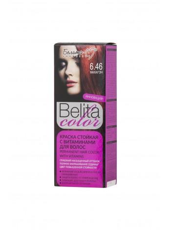 Стойкая краска для волос Б-КОЛОР (комплект) - 16 шт./БЕЛ-М Белита-колор/ Комплект Краска МАХАГОН № 6.46 - 16 шт.