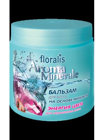 Бальзам для волос на основе минералом Энергия Цвета 500г AromaMinerale