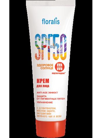 Крем для лица SPF 50 Защита от УФ-лучей 50г Здоровое солнце