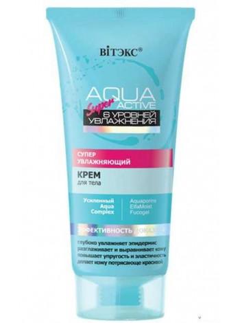 Aqua Super Active Суперувлажняющий крем для тела,150мл.