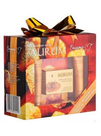 """Подарочный набор """"Aurum"""" в коробке (Крем для век увлажняющий с золотом серии """"Aurum"""", крем для лица ПИТАТЕЛЬНЫЙ с золотом серии """"Aurum"""", Крем для губ увлажняющий с золотом серии """"Aurum"""")"""