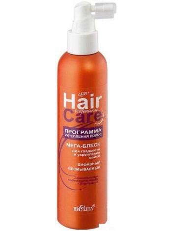 МЕГА-БЛЕСК для гладкости и укреп. волос бифазный несмыв. (200 мл ПЛ НС Програм.укр.волос)