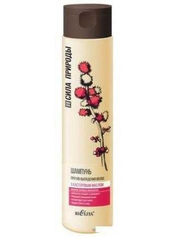 Шампунь с касторовым маслом против выпадения волос (400 мл Сила природы)