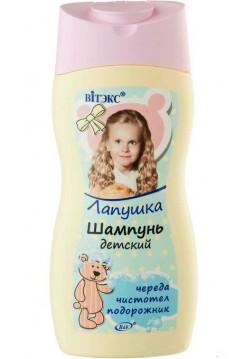 """""""ЛАПУШКА"""" ШАМПУНЬ детский 300мл."""